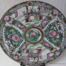 Antigüedades: ANTIGUO PLATO DE PORCELANA CHINA IMPORTADO DE CHINA SIGLO XIX PINTADO A MANO APLICACIONES DE ORO. Lote 46756460