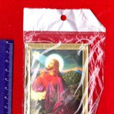 Antigüedades: CUADRITO RELIGIOSO JESUCRISTO REZANDO, EN HOJALATA Y CARTON. Lote 46792502