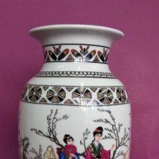 Antigüedades: JARRON. TIPO CHINO FABRICACION NACIONAL. Lote 57719507