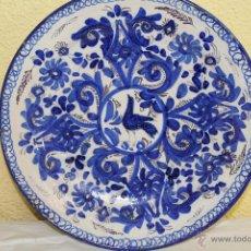 Antiquitäten - PLATO DE CERAMICA DE MANISES - 46891538