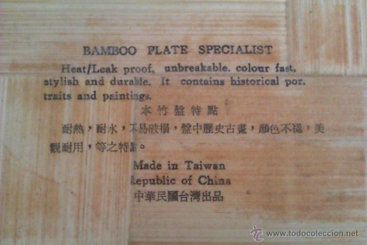 Antigüedades: BONITA BANDEJA MUY ANTIGUA DE BAMBÚ PROCEDENTE DE TAIWAN REPUBLICA DE CHINA HECHA Y PINTADA A MANO - Foto 4 - 46948222