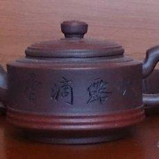Antigüedades: JUEGO DE TÉ ANTIGUO EN TERRACOTA CHINA YIXING SELLADA EN LA BASE, 6 SERVICIOS .. Lote 46978069