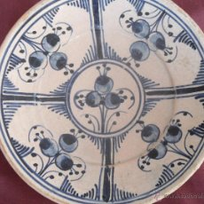 Antigüedades: CERAMICA CATALANA. Lote 47089389