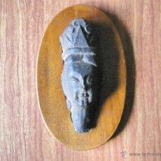 Antigüedades: CABEZA TALLADA EN PIEDRA A CATALOGAR. Lote 47093039