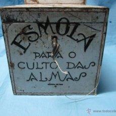 Antigüedades: ANTIGUA HUCHA DE IGLESIA PORTUGUESA ESMOLA PARA O CULTO DAS ALMAS LIMOSNERO ANTIGUO ETNOGRAFICA. Lote 47123453