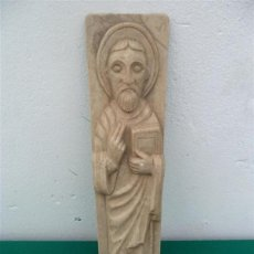 Antigüedades: FIGURA RELIGIOSA DE RESINA. Lote 47147978