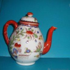 Antigüedades: JARRA TETERA DE PORCELANA CHINA. Lote 47378490