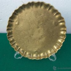 Antigüedades: PLATO METAL. Lote 47396159
