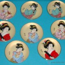 Antigüedades: SET DE 8 PLATOS MIÑATURA O CASA DE MUÑECAS PORCELANA FINA DE JAPON. Lote 47582888