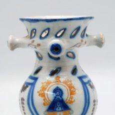 Antigüedades: JARRA BURLADERA CERÁMICA TALAVERA SERIE PABELLONES VIRGEN DEL PRADO HACIA 1800. Lote 47408868
