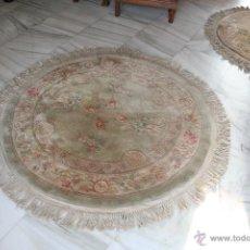 Antiques - Alfombra origen chino. Ref. 5804 - 47423198