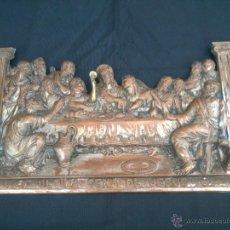 Antigüedades: PLACA CHAPA EN RELIEVE ULTIMA CENA DE JESUS. Lote 47442332