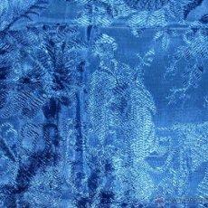 Antigüedades: COLCHA DE DAMASCO. Lote 47464256