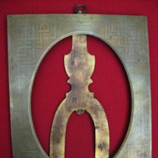 Antigüedades: ANTIGUO MARCO PORTAFOTO DE METAL DORADO.. Lote 47483400