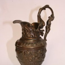 Antigüedades: JARRA CLÁSICA. JARRITA. COPA DE METAL. MODERNISTA. NEOCLASICISMO.. Lote 47590141