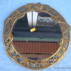 Antiquités: ANTIGUO ESPEJO CON MARCO DE BRONCE.. Lote 47616692