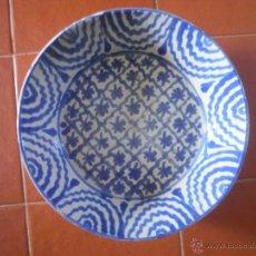 Antigüedades: FUENTE DE FAJALAUZA (GRANADA). Lote 47649254