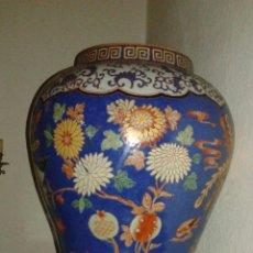 Antigüedades: GRAN JARRON JAPONES ANTIGUO SELLADO. Lote 47801593