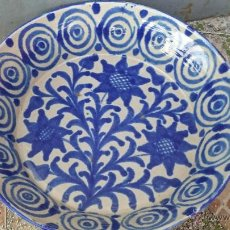 Antigüedades: ANTIGUA FUENTE DE FAJALAUZA, PINTADA A MANO, PRECIOSA. Lote 47894167