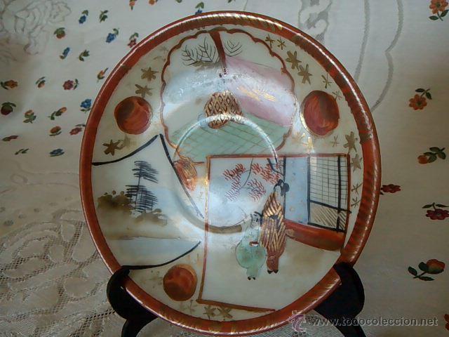 Antigüedades: 1. BONITA TAZA Y PLATILLO. PORCELANA JAPONESA. FINA, PINTADA A MANO Y DE GRAN TRANSPARENCIA. C. 1900 - Foto 2 - 53896836
