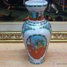Antigüedades: ANTIGUO JARRON CHINO. Lote 47939330