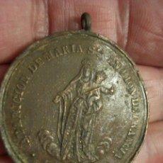 Antigüedades: FRANCIA RARA MEDALLA VIRGEN APARECIDA EN LYON FRANCIA - SIGLO XIX MIRA OTRAS EN VENTA. Lote 48166602