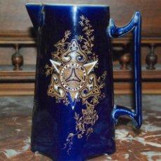 Antigüedades: ANTIGUA JARRA CERAMICA AZUL COBALTO SELLO OPAQUE SARREGUEMINES SIGLO XIX. Lote 48289849