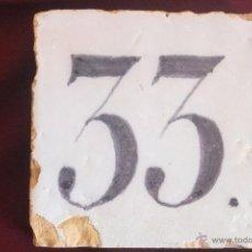 Azulejo de toledo se alizacion casa numero 33 s comprar - Antiguedades en toledo ...