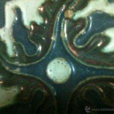 Antigüedades: PAR DE AZULEJOS TRIANA SEVILLA, S XVIII. Lote 48456887