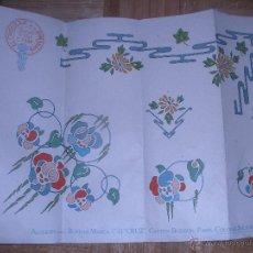 Antigüedades: EL CONSULTOR DE LOS BORDADOS.EDICION DE LUJO.LAMINA 599.MODERNISTA.TIP.LIT.E.ESTADELLA-BARNA.. Lote 48472254