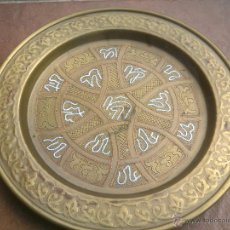 Antigüedades: ANTIGUO Y ARTISTICO PLATO DE BRONCE TALLADO Y PINTADO. DE 25CM. DIAMETRO. . Lote 48485660