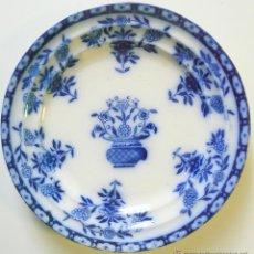Antigüedades: PLATO PICKMAN S. A. LA CARTUJA DE SEVILLA SERIE TOKIO, 26 CM. Lote 48522361