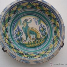 Antigüedades - LEBRILLO DE TRIANA DEL SIGLO XIX - 48563026