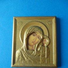 Antiquitäten - Pequeño cuadro de metal repujado de Virgen Bizantina - 48634297