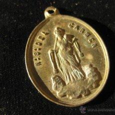 Antigüedades - Medalla en bronce de Ntra. Sra. del Carmen y Ntra. Sra. del Rosario. - 48682627