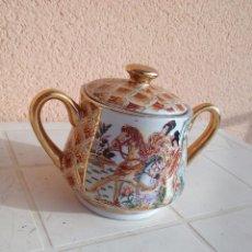 Antigüedades: PRECIOSO AZUCARERO DE PORCELANA SATSUMA. Lote 48857401