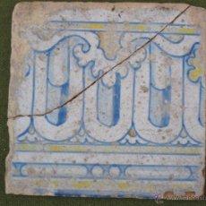 Antigüedades: AZULEJO ANTIGUO DE TOLEDO O TALAVERA - SIGLO XVI.. Lote 48865894