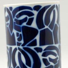Antigüedades - Jarrón florero decoración geométrica en cerámica Sargadelos - 48868210
