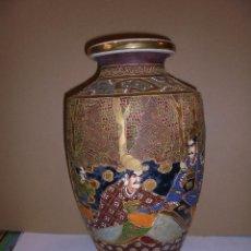 Antigüedades: (M) ANTIGUO JARRON ORIENTAL JAPONES, BUEN ESTADO . 41X24 CM. VER FOTGR. ADICIONALES. Lote 48870530