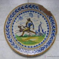 Antigüedades: ANTIGUO PLATO DE CERÁMICA DE TRIANA DE HERACLIO RODRÍGUEZ. SEVILLA. MEDIDAS 35 CM DIAMETRO. Lote 48943014