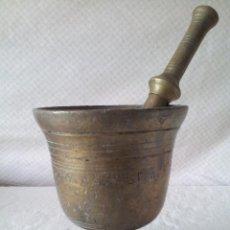Antigüedades: MORTERO CAMPARIFORME EN BRONCE CON INSCRIPCIÓN EN ALFABETO CIRÍLICO S. XVIII. Lote 48944715