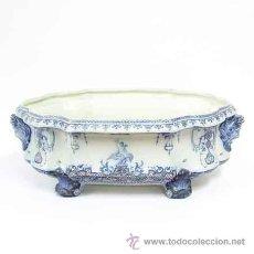 Antigüedades: JARDINERA DEL SIGLO XIX. Lote 49012690