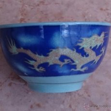 Antigüedades - Antiguo cuenco en porcelana China tipo celadon, sellado en la base . - 49033611