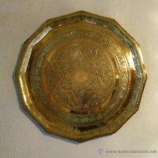 Antigüedades: PLATO DECORACIÓN O BANDEJA ANTIGUA. RECOGIDA LOCAL. Lote 49119838