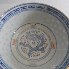 Antigüedades: TAZON PORCELANA CHINA,SIGLO XX. Lote 49182563