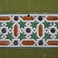 Antigüedades: AZULEJO ANTIGUO CON MARCA DE PICKMAN / LA CARTUJA. LACERIA MUDEJAR EN ARISTA - SEVILLA. SIGLO XIX.. Lote 49220229