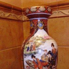 Antigüedades: JARRON CHINO DECORADO A MANO.. Lote 49309296