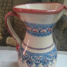 Antigüedades: JARRA PUENTE DEL ARZOBISPO 25 CM.. Lote 49324416