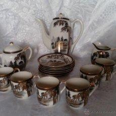 Antigüedades: JUEGO DE CAFE PORCELANA JAPONESA. Lote 49339380