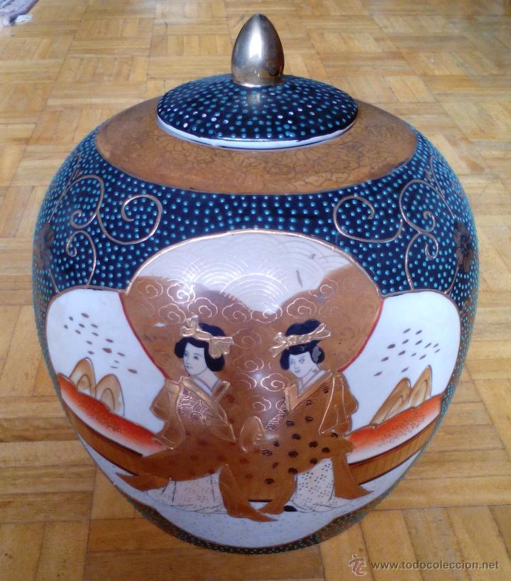 JARRON TIBOR PORCELANA JAPONESA SATSUMA (Antigüedades - Porcelana y Cerámica - Japón)